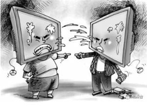冯小刚《十问崔永元》里的逻辑谬误