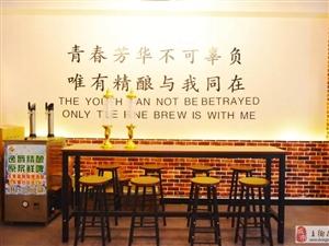 头条丨澳门葡京网址这家不务正业的烧烤店,居然藏了个酒吧?!