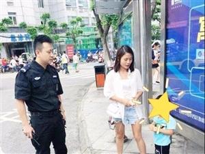 宜宾萌娃离家把街上 警察蜀黍快快寻