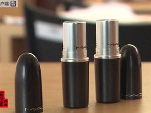 揭秘网售假化妆品:300多元一瓶的香水成本仅1元