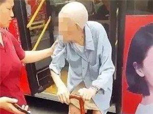 宜宾女公交司机帮助一名迷途老人安全回到家人身边!