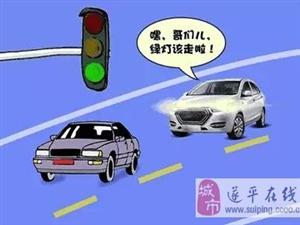 大灯闪1下、2下、3下是什么意思?老司机都未必知道。