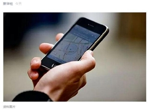 拒绝套路!工信部再出手,手机不明扣费、垃圾短信、骚扰电话统统滚蛋吧!