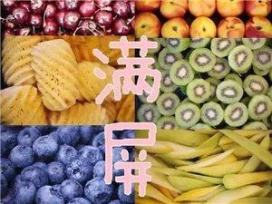 免费送!风靡潮汕的甘草水果席卷安溪,承包你的整个夏天!