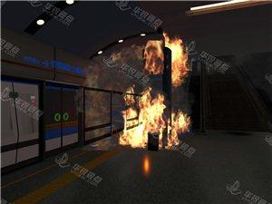 别告诉我你不知道VR消防演练系统