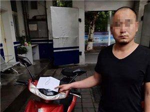 汉台公安破获系列盗窃案追回赃车8辆