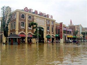 7月12日下午三点左右,广汉市经济开发区台北路东二段水情实况(图片)