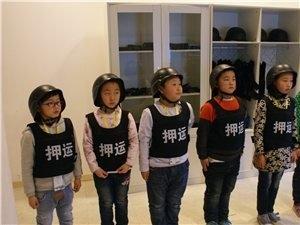 平顶山梦想城舞钢特惠票让孩子体验未来职业!