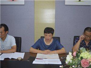 潢川县逸夫小学召开暑期预防未成年人溺亡专项治理工作会