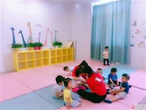 小马慢跑国际早教(汉台区西新街紫薇公馆东50米,13772810158