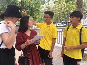 郑州环境素养调查