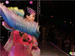 文化节《广场舞》