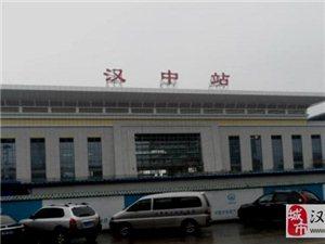 """威尼斯人网上娱乐平台火车站荣获""""全国学雷锋示范点""""荣誉称号"""