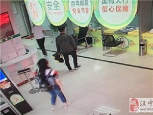 汉中邮政女营业员机智解救传销男子