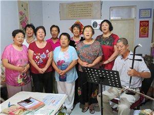阜城县夕阳红歌诵队唱红歌苦练(京评梆)戏12年