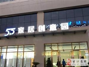 (出租)汉阳升官渡地铁口写字楼可分割