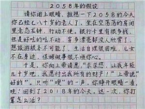 """珠海心理咨询师曹泽能今日""""早餐""""分享:不用羡慕别人成熟"""