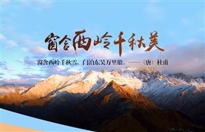 @成都人,这64个A级景区紧急临时闭园!最新开放通知在此!