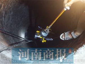 安全无小事:荥阳68岁男子为村民换水泵,意外坠井身亡现场!