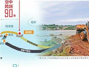 四川日报――广汉鸭子河输气管被洪水冲断,天然气将河水冲起几米高