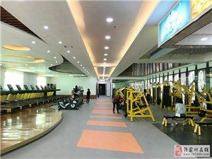 张家川首家高大上健身房开业,想承包你的身体健康