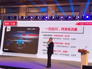 爆胎不失控――瑞风S7超级版超级配置