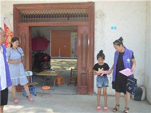 潢川县逸夫小学深入乡村开展暑期防溺水宣传工作
