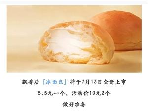 中城国际某家面包店的表里不一,这样真的好吗?管理不到位乱整哈