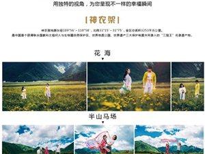 开创婚纱摄影个性化,宜昌U摄影——您的私人摄影师
