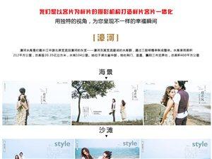 开创婚纱摄影个性化,宜昌U摄影――您的私人摄影师