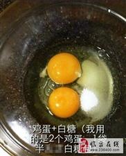 【自制零食——平底锅蛋卷!】再也不用担心吃防腐剂、添加剂了