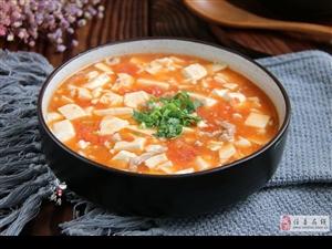 番茄和豆腐加点它,鲜美开胃,好吃的停不了,没开饭就光了