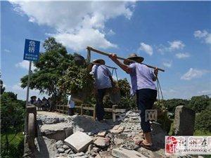 千呼万唤始出来,化州谭有村危桥重建工作在筹备中!