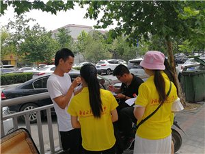 了解民意 实地调查  居民环境与健康素养调查――――郑州站
