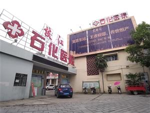 湖北电视台报道枝江石化医院:义务护理到家中这个护士好样的!