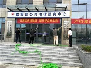 临西县开展降尘治理集中行动,美化城市环境!
