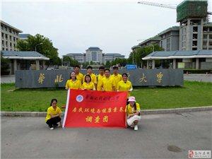 居民环境素养调查――――郑州站
