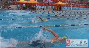 重磅!?化州中考将要考游泳??省教育厅放大招了!