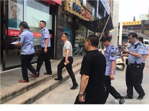 桐城警方联合工商部门突击检查保健品店!