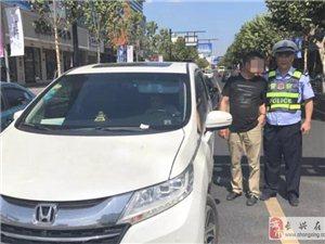 """长兴33名""""失驾""""人员被行政拘留"""