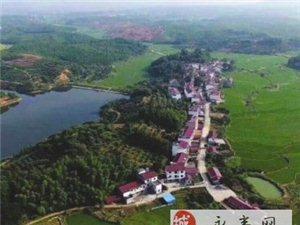 日久他乡即故乡——威尼斯人官网八江杨家岭村的变迁