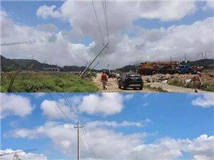 """赢 了!因""""玛莉亚""""台风受损电力设施修复供电!"""