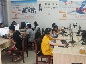 新濠天地娱乐官网华哥传媒有限公司期待您的加入!