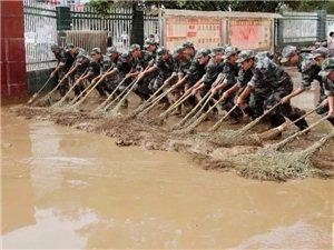 辛苦了!汉中抗洪救灾民兵吃泡面打地铺,大多是90后