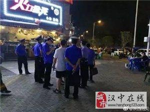 汉中集中整治望江路商铺占道经营、噪音扰民等问题