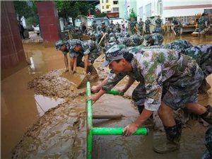 辛苦了!威尼斯人网上娱乐平台抗洪救灾民兵吃泡面打地铺,大多是90后
