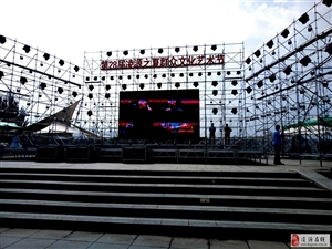 凌源之夏舞台