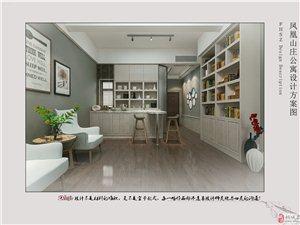 一室一生活——青山案例赏析