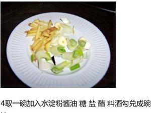 【�~香肝尖的做法】�i肝�@�映闯�好吃!