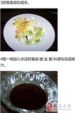 【鱼香肝尖的做法】猪肝这样炒超好吃!